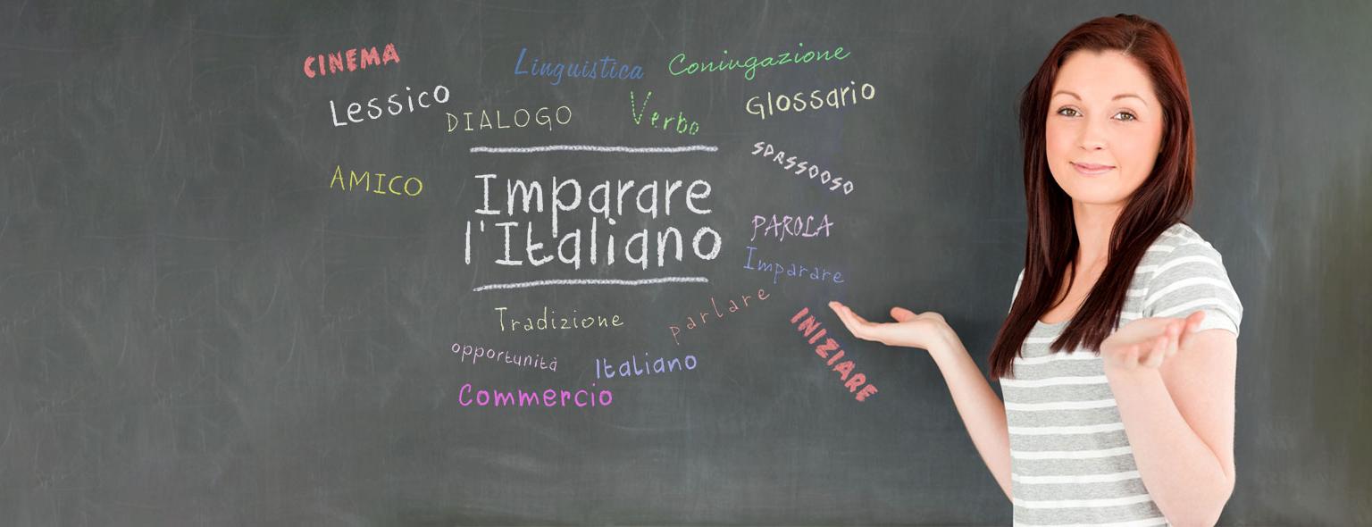 دليل تعلم الإيطالية