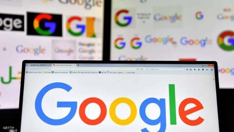 ميزة جديدة من جوجل للنطق الصحيح