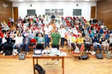 مؤتمر التنويم الإيحائى