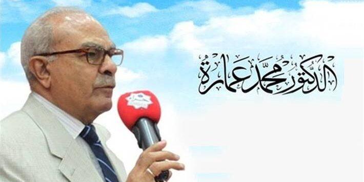مكتبة د.محمد عمارة كاملة   201 كتاب