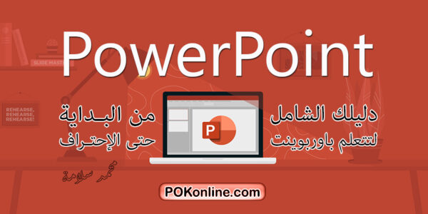 power-point