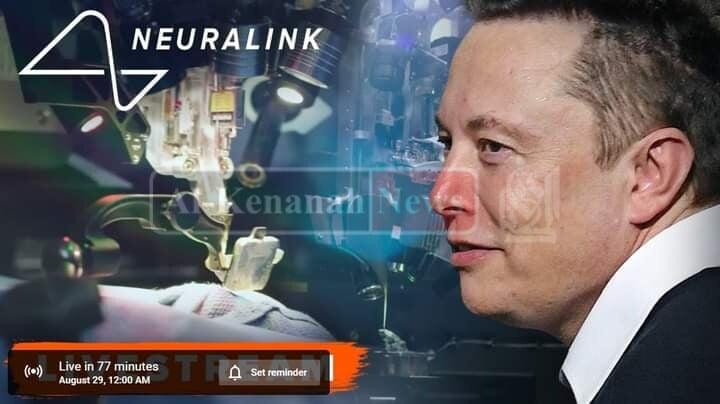 ملخص مؤتمر Neuralink   تقرير كامل