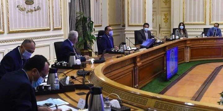 اجتماع مجس الوزراء لمناقشة العام الدراسي الجديد