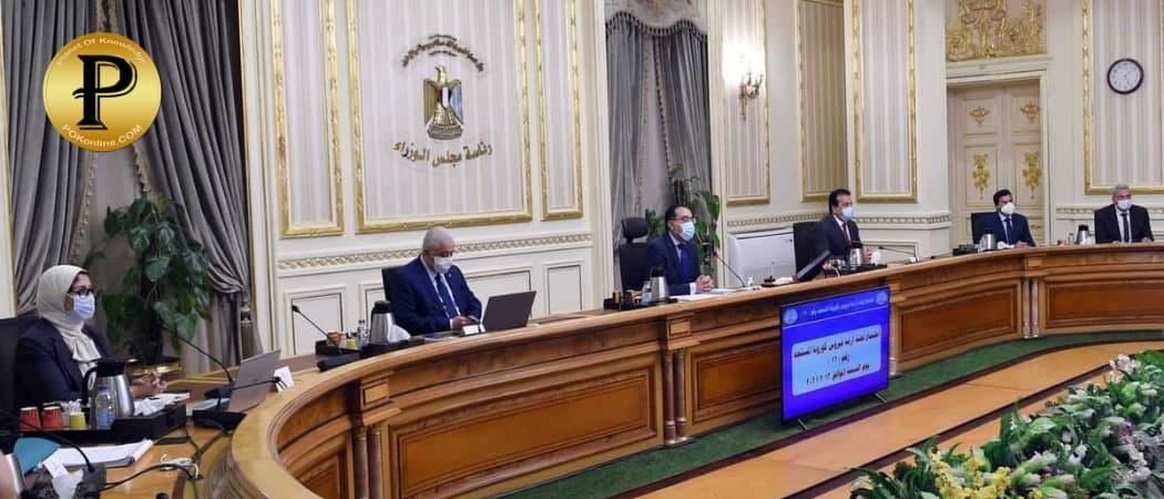 اجتماع لجنة ازمة فيروس كورونا المستجد