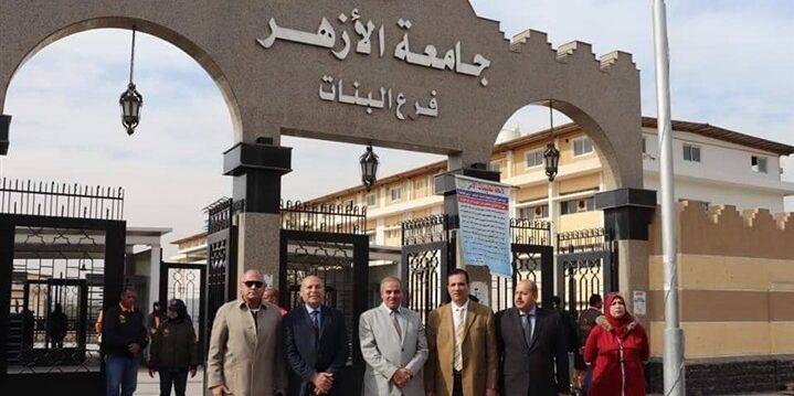 كلية التجارة بنات جامعة الأزهر | تقرير