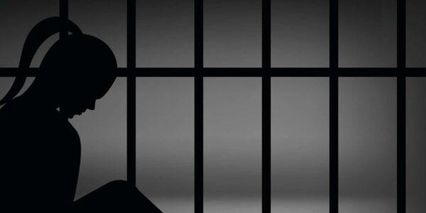سجينة
