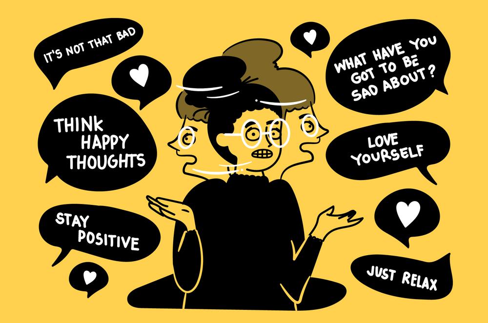 الإيجابية السلبية